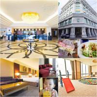 花蓮縣休閒旅遊 住宿 觀光飯店 阿思瑪麗景大飯店 照片