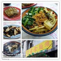 台中市美食 餐廳 素食 素食 雀珍素食麵攤 照片