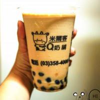 桃園市美食 餐廳 飲料、甜品 飲料專賣店 米爾客Q奶舖 照片