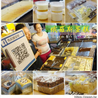 台中市美食 攤販 甜點、糕餅 馬莉娜蛋糕 照片