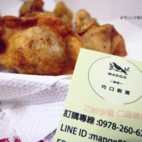 新北市美食 餐廳 中式料理 中式料理其他 Mango 巧口廚房 照片