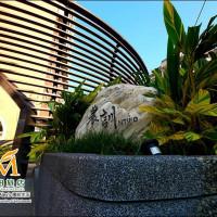 台北市休閒旅遊 住宿 商務旅館 沃田旅店 照片