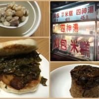 桃園市美食 攤販 台式小吃 李記刈包/米糕/四神湯 照片