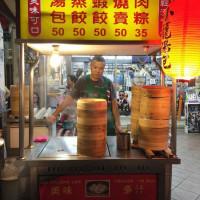 桃園市美食 攤販 台式小吃 寶山湯包 照片