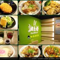 新北市美食 餐廳 異國料理 日式料理 鮮五丼DonMono丼飯專賣店(新店店) 照片