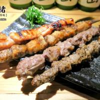 台北市美食 餐廳 餐廳燒烤 串燒 一緒 串燒-酒場 照片