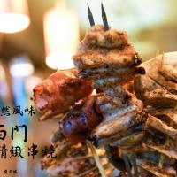 台北市美食 餐廳 餐廳燒烤 串燒 西門內疆精緻串燒 照片