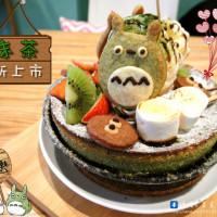 台中市美食 餐廳 咖啡、茶 咖啡、茶其他 覺樂Parfait cafe 照片