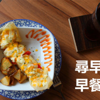 台南市美食 餐廳 異國料理 尋早早餐 照片