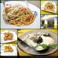 高雄市美食 餐廳 異國料理 義式料理 海窩窩 照片