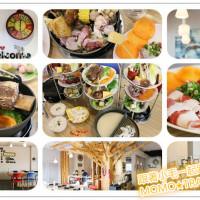 台南市美食 餐廳 火鍋 沙茶、石頭火鍋 ㄔ鍋了 石頭鍋。涮涮鍋 照片