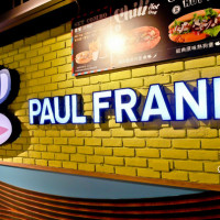 台南市美食 餐廳 速食 速食其他 Paul Frank Hot Dog (台南店) 照片