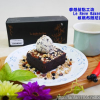 台北市美食 餐廳 樂天市場台灣 (Rakuten Ichiba Taiwan) 照片