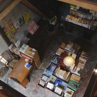 彰化縣休閒旅遊 景點 藝文中心 書集喜室 照片