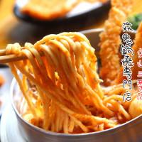 台北市美食 餐廳 異國料理 日式料理 焱鬼鍋燒專門店-文山三番店 照片