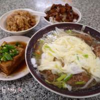新北市美食 攤販 台式小吃 板橋阿通肉羹油飯 照片