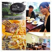 新北市美食 餐廳 咖啡、茶 咖啡因咖啡館 照片