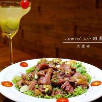 台北市美食 餐廳 異國料理 多國料理 Jamie's小酒廚 照片