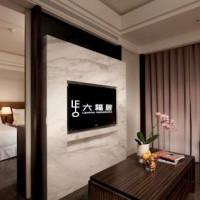 台北市休閒旅遊 住宿 商務旅館 六福居 照片