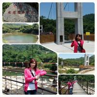 新北市休閒旅遊 景點 景點其他 四廣潭橋 照片