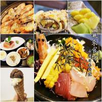 台南市美食 餐廳 異國料理 日式料理 瀧來食坊 照片