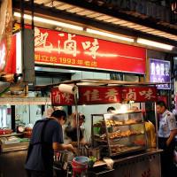 桃園市美食 餐廳 中式料理 小吃 佳香滷味 照片
