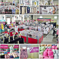 高雄市休閒旅遊 購物娛樂 購物娛樂其他 高雄橋頭糖廠中山堂 照片