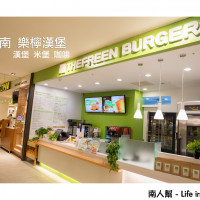 台南市美食 餐廳 速食 漢堡、炸雞速食店 樂檸漢堡台南西門店 照片
