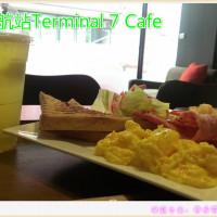桃園市美食 餐廳 異國料理 第七航站咖啡館 照片