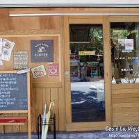 台北市美食 餐廳 速食 私家手作廚房Private kitchen 照片