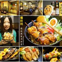 台北市美食 餐廳 異國料理 日式料理 澠井川燒肉丼飯居酒屋-叄場 照片