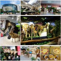 台北市休閒旅遊 景點 展覽館 恐龍食場 照片