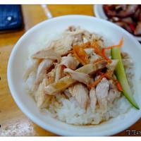 台北市美食 餐廳 中式料理 小吃 嘉義雞肉飯 (台北市延平北路) 照片