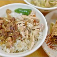 新北市美食 餐廳 中式料理 嘉義雞肉飯 (新北市建國路) 照片