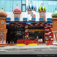 台南市休閒旅遊 景點 展覽館 創意積木夢工場 X-BRICK DREAMLAND 照片