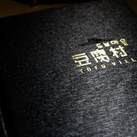 台北市美食 餐廳 異國料理 韓式料理 豆腐村 照片