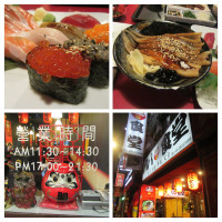 新北市美食 餐廳 異國料理 日式料理 八八食堂 照片