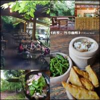 南投縣美食 餐廳 咖啡、茶 咖啡館 竹亭咖啡 照片