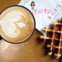 高雄市美食 餐廳 咖啡、茶 咖啡館 真心豆行 照片