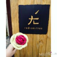 台北市美食 餐廳 咖啡、茶 咖啡、茶其他 在欉紅本鋪 Red on Tree 照片
