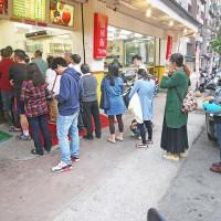 桃園市美食 餐廳 中式料理 小吃 台北永康豬腳爌肉專賣店(長壽店) 照片