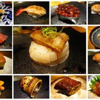 台北市美食 餐廳 異國料理 日式料理 傘壽司(傘すし) 照片