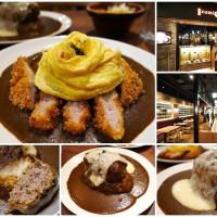 台北市美食 餐廳 異國料理 日式料理 Izumi Curry (京站旗艦店) 照片