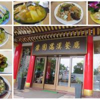 台南市美食 餐廳 中式料理 台菜 濃園滿漢餐廳 照片
