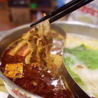 台南市美食 餐廳 火鍋 經典麻辣鍋物-台南店 照片
