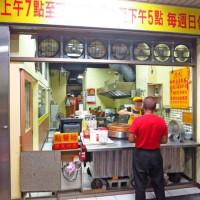 新北市美食 攤販 台式小吃 惠安四神湯店 照片