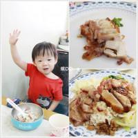 台中市美食 餐廳 中式料理 粵菜、港式飲茶 粵華燒臘 照片