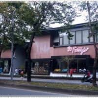 台北市美食 餐廳 異國料理 義式料理 Fatty's 義式創意餐廳 照片