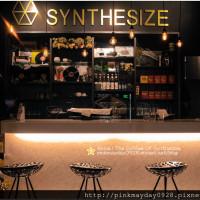高雄市美食 餐廳 異國料理 法式料理 The Coffee Of Synthesize 勒塞斯餐酒館/咖啡館 照片