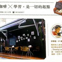 宜蘭縣美食 餐廳 咖啡、茶 咖啡館 昀頂咖啡 照片